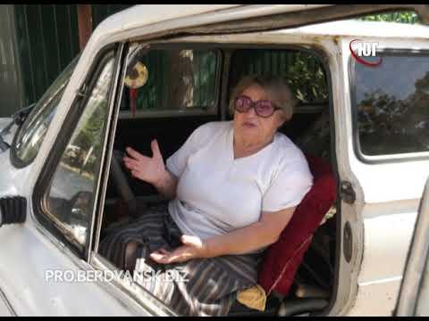БЕРДЯНСК 13 09 2019 БАЛКОН НА ФРАНКА