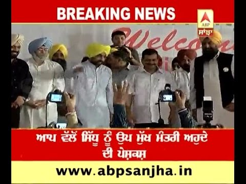 AAP offers Navjot sidhu the post of Deputy CM- Sources