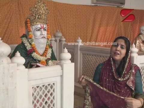 Jhulelal Jo Palau by Kajal Chandiramani - A Sindhi Prayer