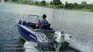 Алюминиевая лодка Салют 430. Презентация.(Жёстко-корпусная алюминиевая лодка Салют 430. Купить лодку Салют 430 недорого можно в нашем интернет-магазине..., 2016-02-24T11:04:48.000Z)