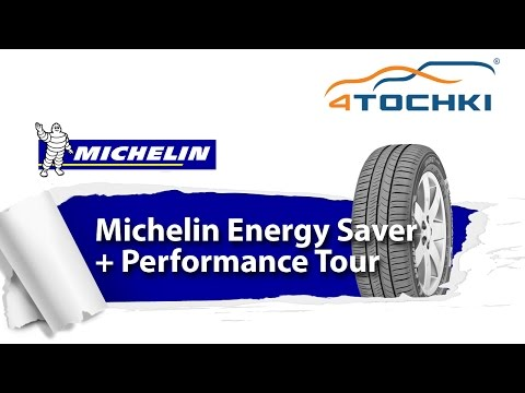 Michelin Energy Saver+ Performance Tour