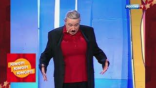 Евгений Петросян - Неудачная пластика ('Бабатавр')