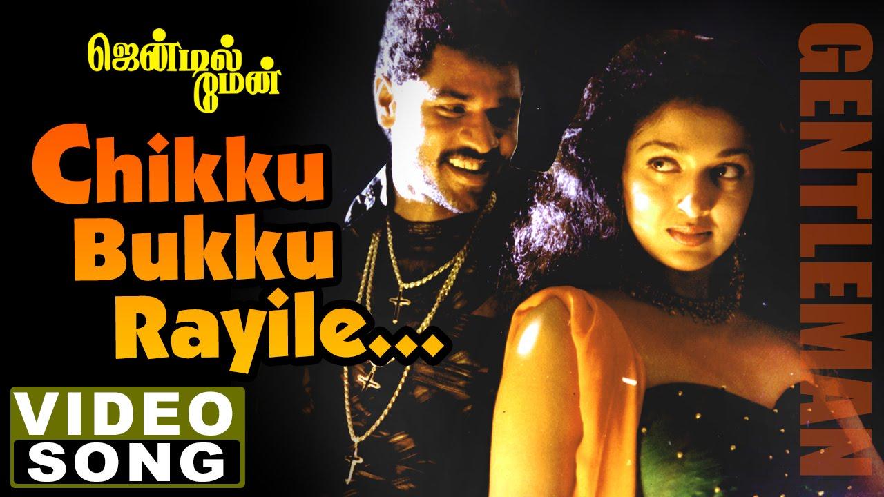 Download Chikku Bukku Rayile Video Song | Gentleman Tamil Movie Songs | Prabhu Deva | Gouthami | AR Rahman