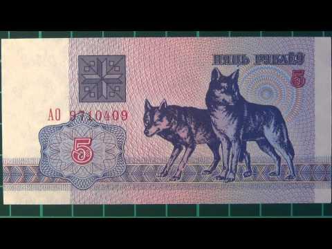 Символ доллара — Википедия