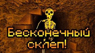 Обзор The Forgotten Crypt [Бесконечный склеп!]
