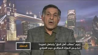 الحصاد 2016/12/23- العراق.. مليشيات بلا حدود