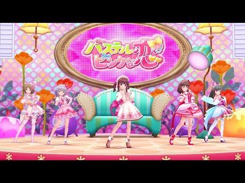 「デレステ」エヴリデイドリーム (Game ver.) 佐久間まゆ SSRposted by kingbowser117tf