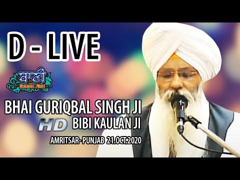 D-Live-Bhai-Guriqbal-Singh-Ji-Bibi-Kaulan-Ji-From-Amritsar-Punjab-21-October-2020
