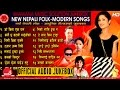 non stop hits lokdohori and adhunik song juke box pramod kharel sworup raj acharya