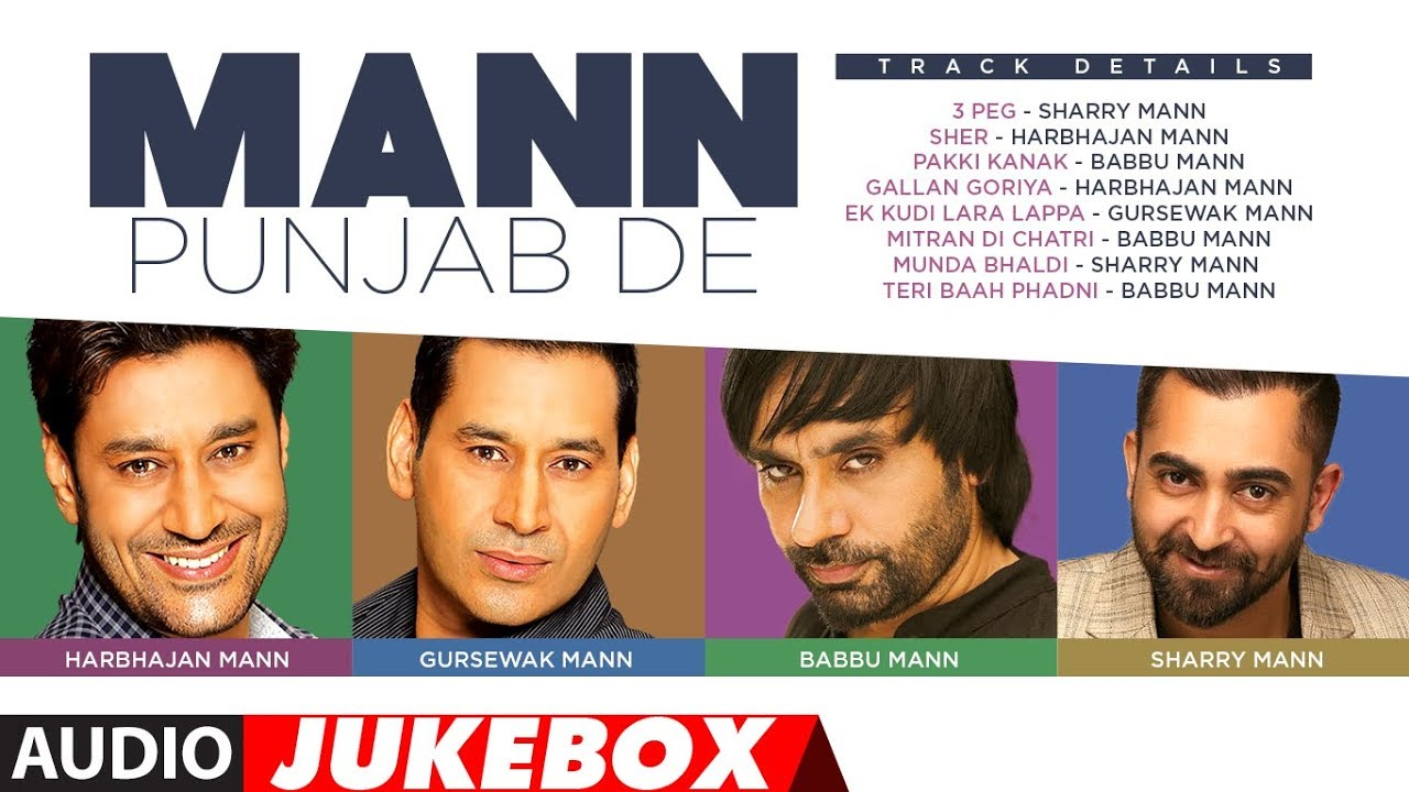 of punjabi singers babbu maan and harbhajan maan
