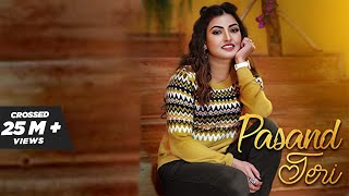 Pasand Teri (Official Video) | Anmol Gagan Maan Ft Garry Atwal | Latest Punjabi Songs 2019 thumbnail