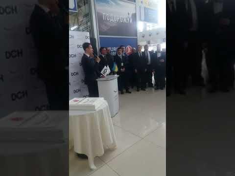 Харьков-Баку авиарейс. открытие в городе Харькове