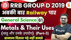 12:00 PM - RRB Group D 2019 | GS by Ankit Sir | Metals and their Uses (धातु और उनके उपयोग) (Part-3)