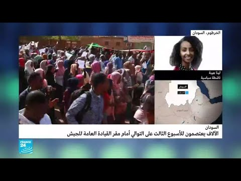 السودان: الجيش سيحتفظ بالسلطة السيادية ويتعهد بتسليم السلطة التنفيذية للمدنيين  - نشر قبل 1 ساعة