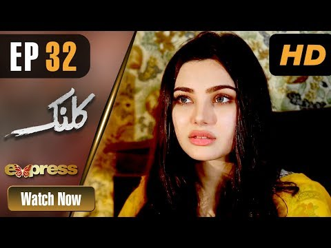 Kalank - Episode 32 - Express Entertainment Dramas