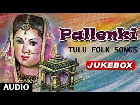 Tulu Movie Songs Free Download