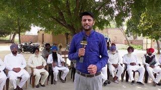 Babu Rajab Ali   ਕਵੀਸ਼ਰੀ ਦੇ ਬਾਦਸ਼ਾਹ   ਪਿੰਡ ਸਾਹੋਕੇ ਤੋਂ Live Report   Punjab Speaking  