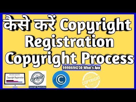 Copyright Registration जाने सब हिंदी मे