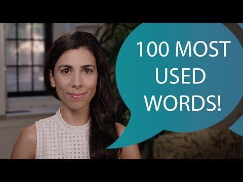 Learn Brazilian Portuguese - 100 most common words (1/10).
