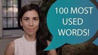 Baixar Learn Brazilian Portuguese - 100 most common words (1/10).