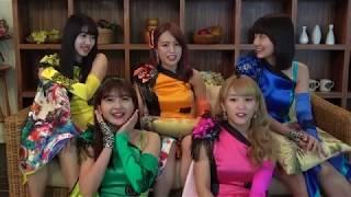 出来立てホヤホヤの愛愛ファイヤー!!のMUSIC VIDEOをメンバーで観てみま...
