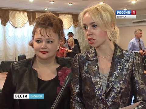 Акция Банка России в Брянске