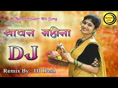 Shravan Mahina - DJ Dash