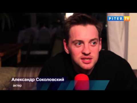 битва экстрасенсов 18 сезон 13 выпуск смотреть онлайн