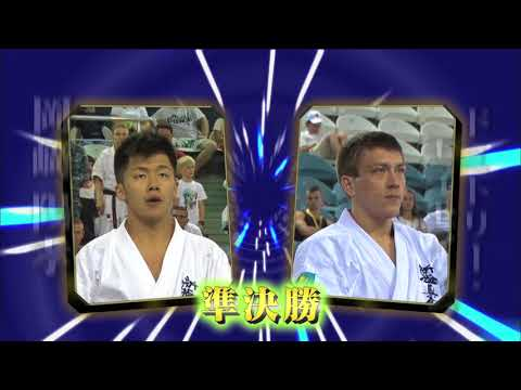The 6th World Championship in Weight Categories 2017 Men Light weight SHINKYOKUSHINKAI KARATE