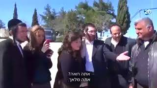 Hasidic Jews Thanking Hebronite Arab who saved them from being lynched