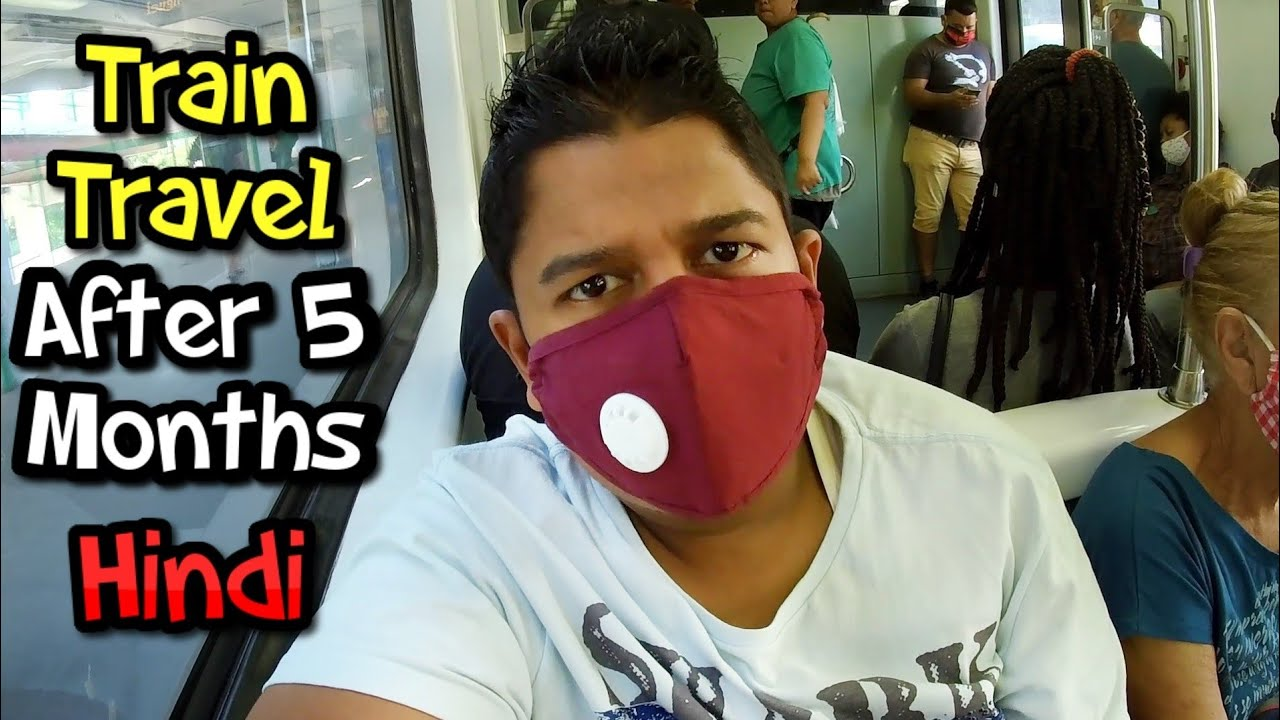 Rio de Janeiro Tour after 5 months in COVID19 Lockdown | Train Travel & Lunch @ SUBWAY | Hindi