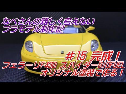 塗装環境> コンプレッサー(クレオス) PS351 Mr.リニアコンプレッサープチコン エアブラシ0.5(クレオス) PS266 プロコンBOY LWAダブルアクショ...