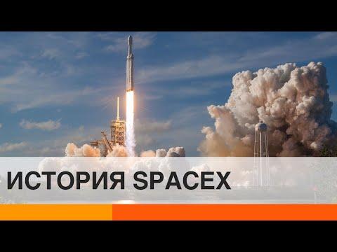 Телеканал ICTV: SpaceX Илона Маска: как простой человек воплотила мечту и изменил историю — ICTV
