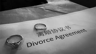 【微电影】結婚好難,婚姻從來都不是一個人的事......(Jeff & Inthira)