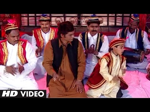 Ye Khuda Wale Mustafa | Parwar Digar-e-Alam | Muslim Devotional Video Song