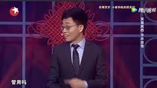 黄西与崔永元表演脱口秀,爆笑全场!
