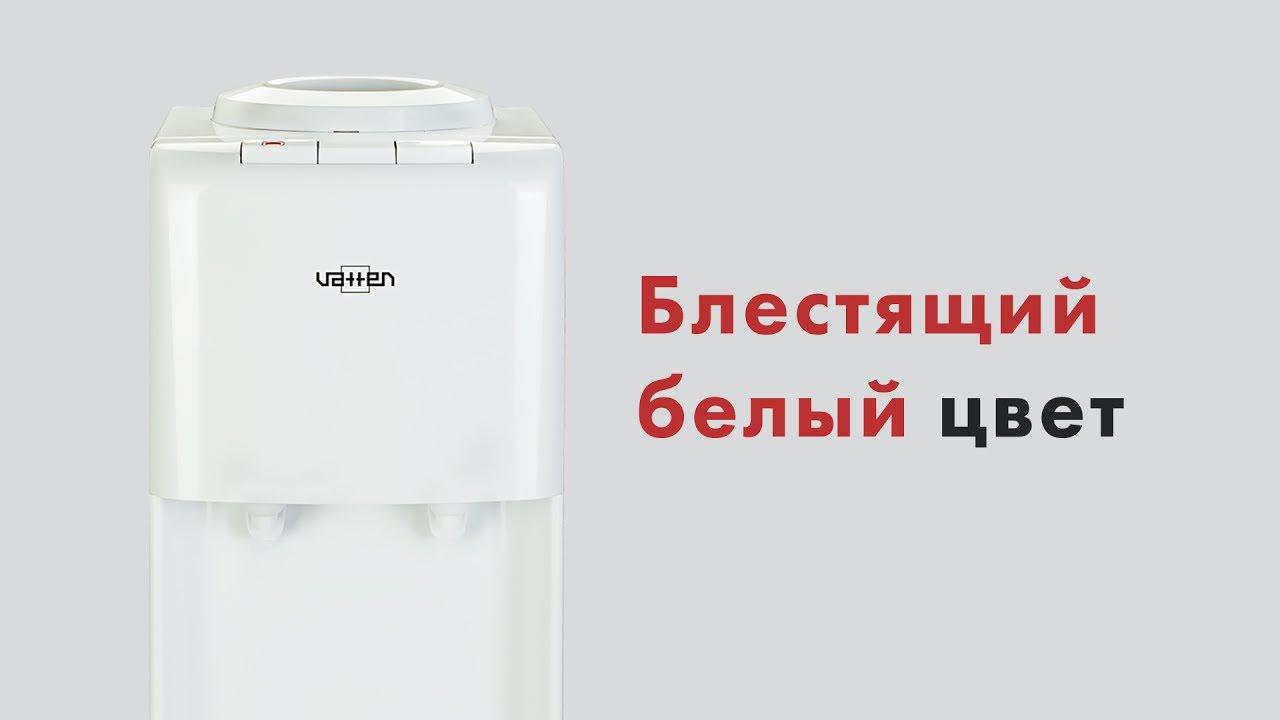 Каталог кулеров для бутилированной воды, низкая стоимость. Компания « настоящая вода» предоставляет вам прекрасную возможность купить кулер для воды от надежных производителей.