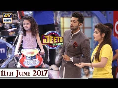 Jeeto Pakistan - Ramzan Special -  11th June 2017 - ARY Digital Show