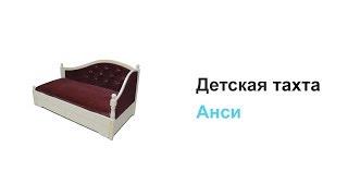 Кровать с выдвижными ящиками. Обзор.
