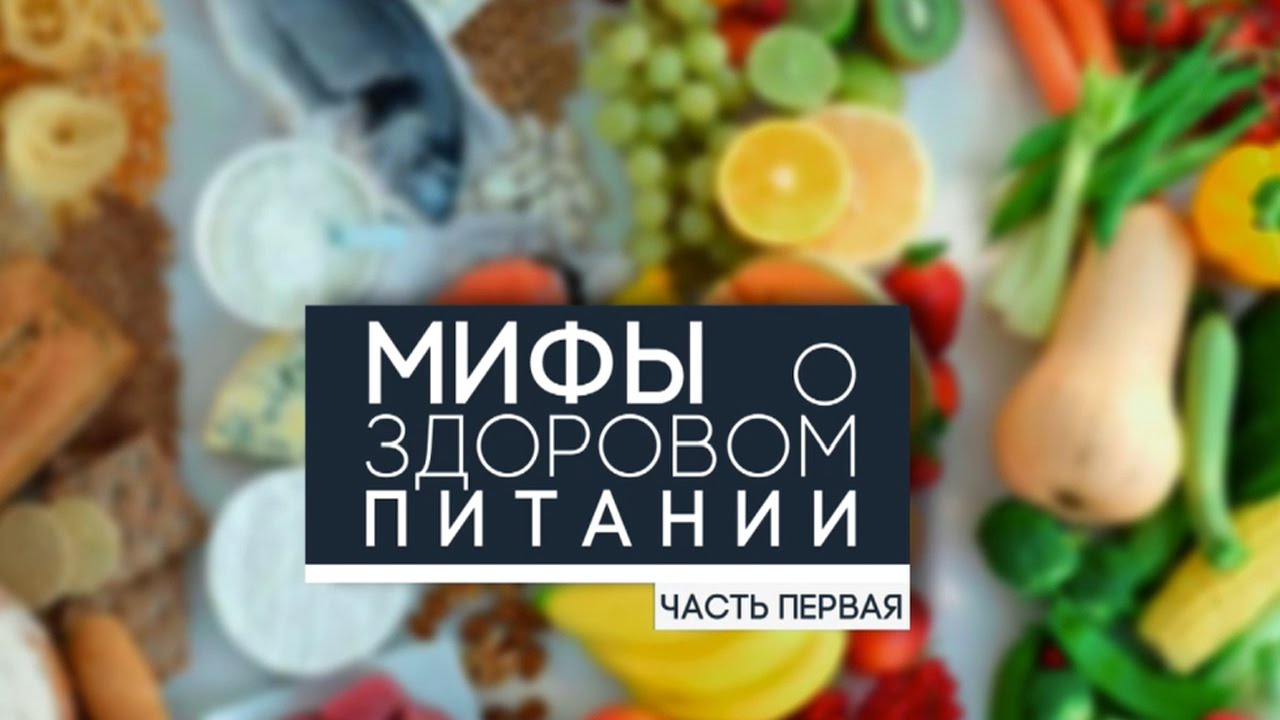 советы диетолога ковалькова