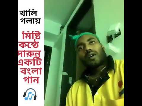 Amar Moto Eto Sukhi | Bangla Song | BDmax Tv