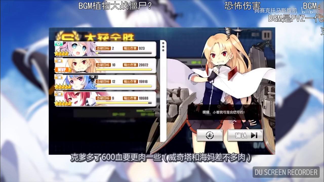 【碧藍航線】Azur Lane Huawei 三幻神最近很火 - YouTube