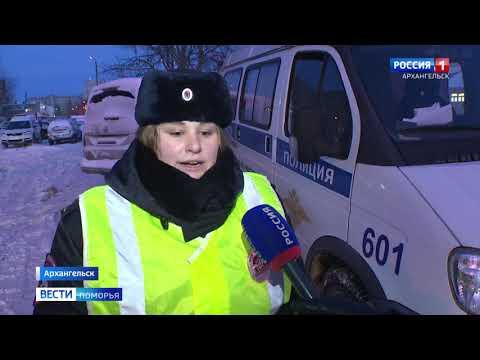 В Архангельской области проходит акция «Ребёнок — главный пассажир»