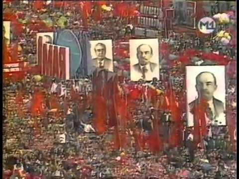 Москва, 1 Мая,