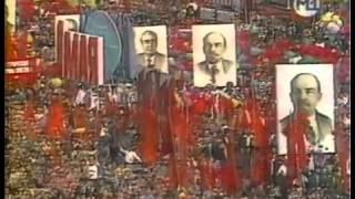 Москва, 1 Мая, 1980, Красная площадь.  Парад физкультурников и демонстрация