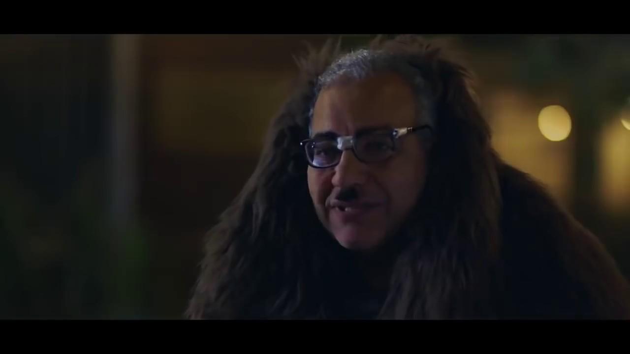 ضحك والش للصبح في مسلسل في اللالالاند وظهور مميز للنجم بيومي فؤاد Youtube