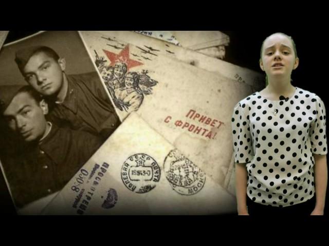 Изображение предпросмотра прочтения – КаринаШипилова читает произведение «Жди меня иявернусь…» К.М.Симонова