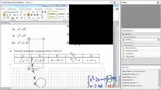 Вебінар 3 Раціональні рівняння та нерівності, група 1