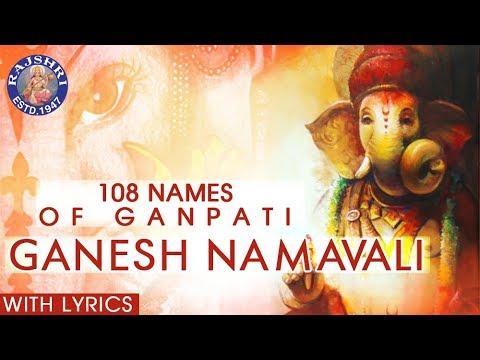 Full Ganesh Namavali With Lyrics   108 Names of Ganpati   गणेश नामावली   Popular Ganpati Stuti