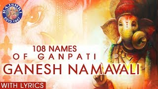 Full Ganesh Namavali With Lyrics 108 Names Of Ganpati गण श न म वल Popular Ganpati Stuti